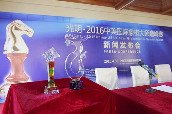 Ding_So_conferenza