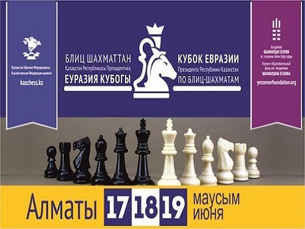 Eurasian-Blitz-Chess-Cup-of-the-President-of-Kazakhstan