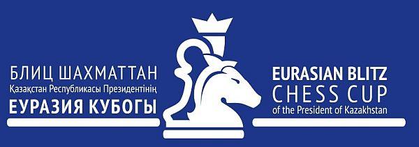 Eurasian_logo