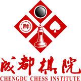 Chengdu_Chess_Institute