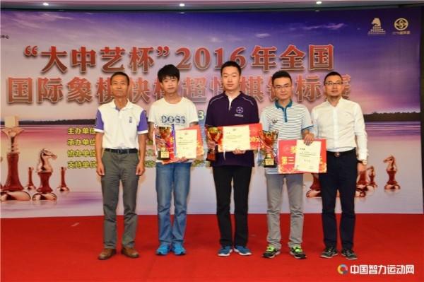 il Podio del campionato Blitz: Lu Shanglei (2°), Wei Yi (1°) e Yu Yangyi. Foto cmsa.cn
