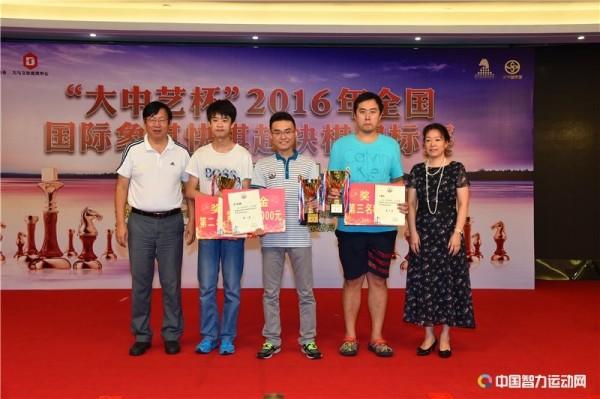 il Podio del campionato Rapid: Lu Shanglei (2°), Yu Yangyi (1°) e Bu Xianghi (3°). Foto cmsa.cn