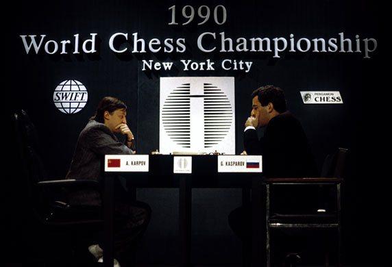 Kasparov e Kaprov nel Mondiale di New York del 1990