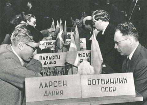 Larsen-Botvinnik Mosca 1956