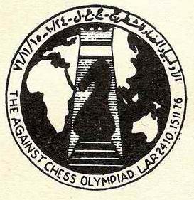 Tripoli_1976