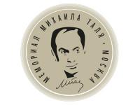 Memorial_Tal_Logo
