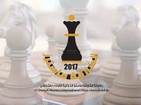 Sharjah_evidenza