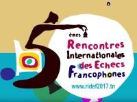 francofonia_2017