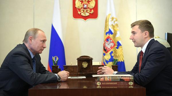 Karjakin ricevuto da Putin