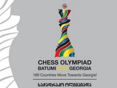 Olimpiadi_2018