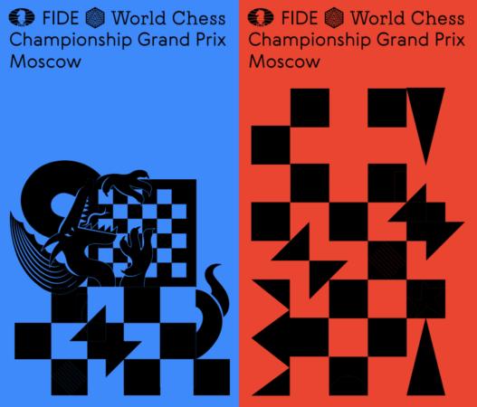 FIDE_GP_Mosca_2019_Logo
