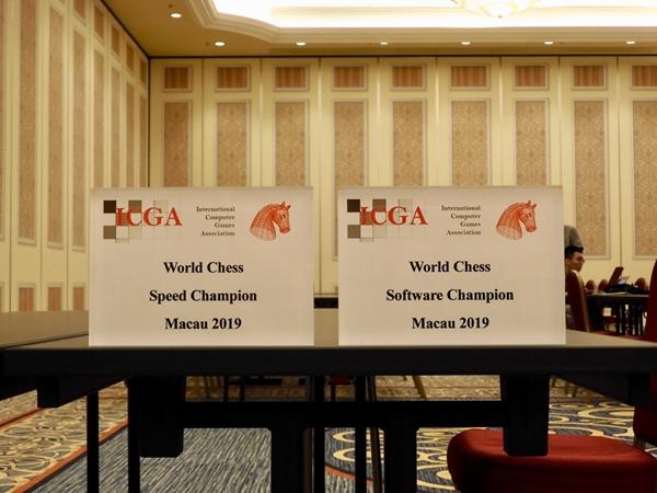 World Computer Chess Championship 2019_3