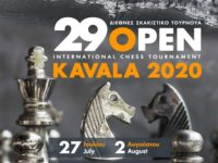 Kavala_2020