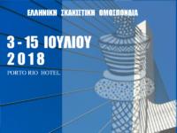 Campionato_Greco_Squadre_2018