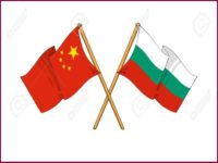 flags-showing-friendship-between-china-and-bulgaria