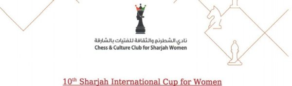 10th Sharjah International Cup for Women