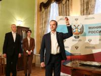 Sorteggio_Candidati_2020_Presidente_FIDE_home