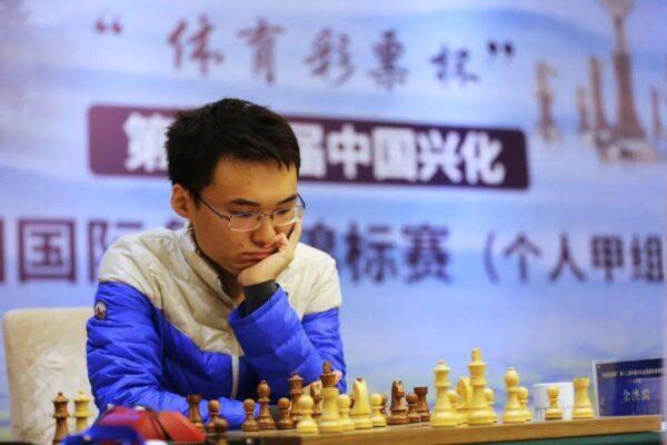 Yu Yangyi_Campionato_Cinese_2020_2