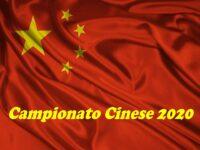 china flag 2020