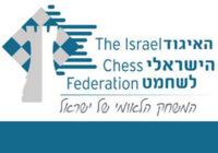 ChessFederationLogoBig