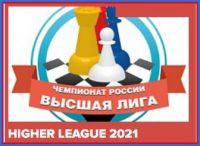 higher league logo